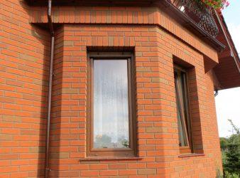 izoflex fasado plytelės Mix Holland 4